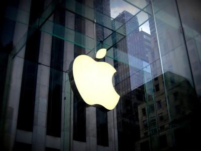 Apple veut vendre son énergie solaire en surplus