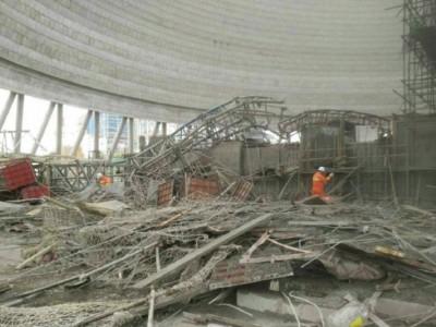 40 morts dans un accident dans une centrale électrique en Chine