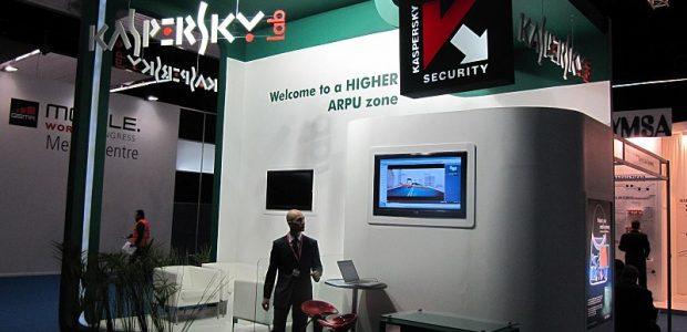 Cybersécurité – Kaspersky protège le système d'exploitation des véhicules