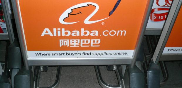 Xunxi Digital Factory : quelques détails révélés par Alibaba